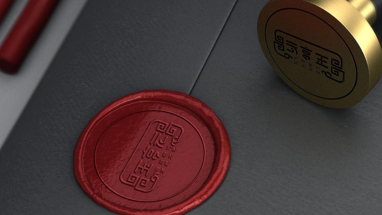 玉亨元品牌包裝設計