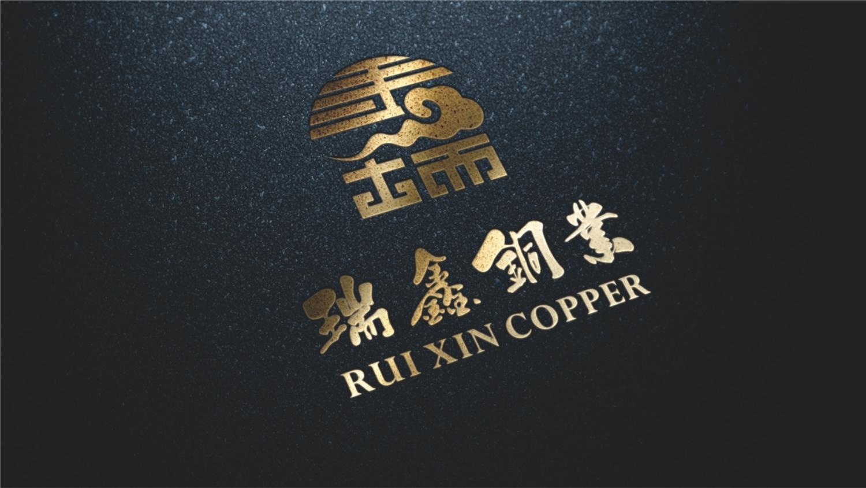 RX-5.jpg