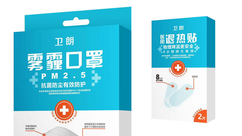 一次性醫療器械霧霾口罩包裝設計